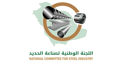 National Committee for Steel Industry